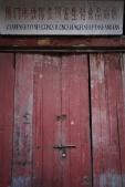 Door, Gulang Yu, Fujian
