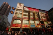 Guangzhou, Guangdong