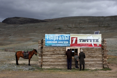 Sirgal, the shop at the end of Khoton lake, Altai Tavan Bogd National Park