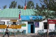Olgii, West Mongolia
