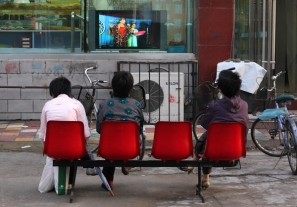 Watching TV, Qiqiha'er, Heilongjiang