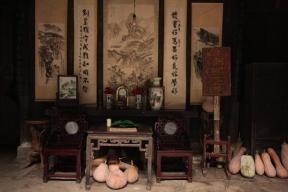 House, Da Likeng, Jiangxi